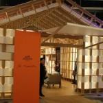Hermes Pavilion
