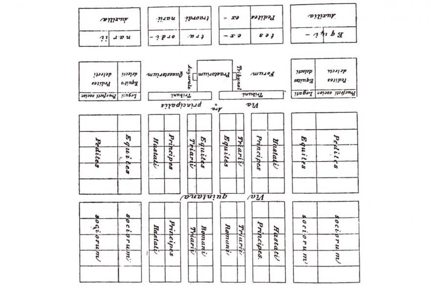 Zaatari_Page_43
